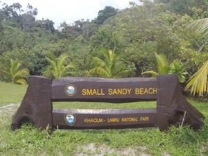 lamru beach sign